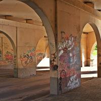 Под мостом., Орел