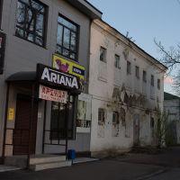 Контрасты в центре города, Белинский