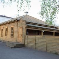Дом-музей Белинского, Белинский