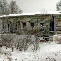 Барская усадьба, Золотаревка