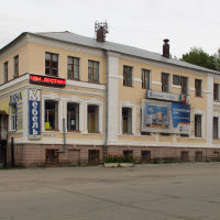 Здание Кизеловского АТС , Кизел