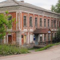 Почта (Бывшее управление Кизеловского горного округа и железоделательного завода) 1898 год., Кизел