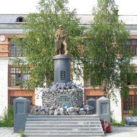 """Памятник """"Воинам Кизеловцам 1941-1945"""", Кизел"""