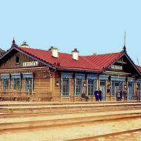 Вокзал Кизел-1898 г, Кизел