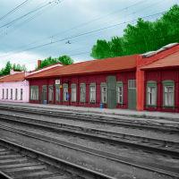 Вокзал Кизел., Кизел