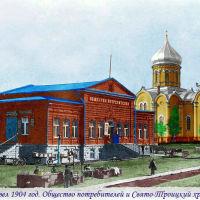 КИЗЕЛ  1904 год., Кизел