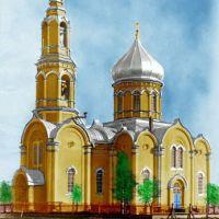 Свято-Троицкий храм в Кизеле., Кизел