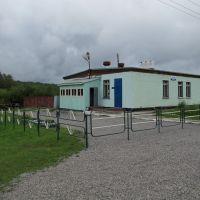 Станция Обогатитель., Кизел