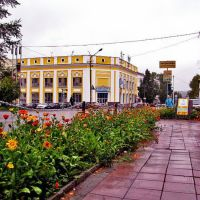 Магазин КУМ., Кизел
