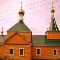 Свято-Никольский храм в с. Кочёво, Кочево