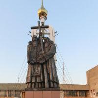 Памятник Кириллу и Мефодию, Владивосток