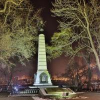 Памятник адмиралу Г. И. Невельскому, Владивосток