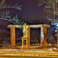 Памятник героям русско-японской войны 1904-1905 гг, Владивосток