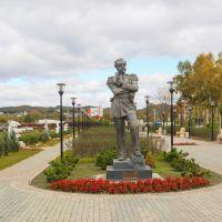 Находка. Памятник Н. Н. Муравьёву-Амурскому, Находка