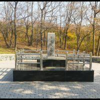 Находка. Мемориал на месте японского кладбища. Открыли 11 августа 2012 года, Находка