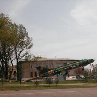 Стелла в честь авиаторов. Су-17. Первый отечественный самолет с изменяемой геометрией крыла., Хороль