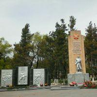 Стелла в честь Победы 1945 г.Никто не забыт,ничто не забыто..., Хороль