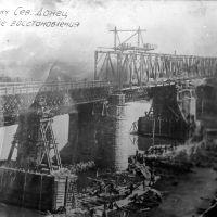 Фото Ж.Д. мост через Северский Донец в городе Каменск-Шахтинский после восстановления март 1943 г, Каменск-Шахтинский