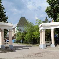 Вход в Александровский парк со стороны Атаманского дворца, Новочеркасск