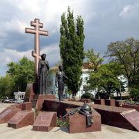 Памятник примирения и согласия (всем казачьим войскам), Новочеркасск
