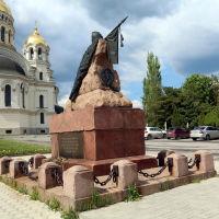 Памятник Я.П. Бакланову на площади Ермака напротив Красного спуска, Новочеркасск