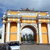 Триумфальная арка на старом Азовском тракте (западная сторона), Новочеркасск