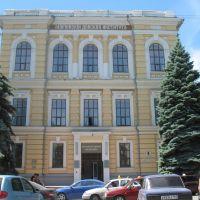 Новочеркасск, Мелиоративная академия, бывший Мариинский Донской институт., Новочеркасск