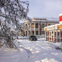 Новошахтинск 2020.февраль, Новошахтинск