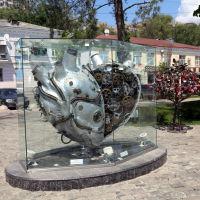 Железное сердце столицы Южного федерального округа на набережной Дона, Ростов-на-Дону