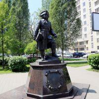 Памятник первым таможенникам Темерницкой таможни на набережной Дона, Ростов-на-Дону