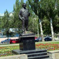 Памятник Михаилу Шолохову на набережной Дона, Ростов-на-Дону