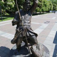 Памятник донскому Емеле-рыбаку на набережной Дона, Ростов-на-Дону