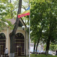 Донской флаг в Покровском сквере, Ростов-на-Дону