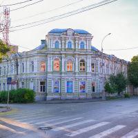 https://raznoe.su ул. Пертовская, Таганрог