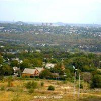 посёлок ш.Южная  вид с террикона, Шахты