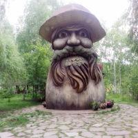 """Скульптура Гриб в парке отдыха """"В некотором царстве"""", Рязань"""