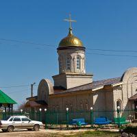 Храм. Новокуйбышевск, Новокуйбышевск