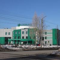 Сбербанк. Новокуйбышевск, Новокуйбышевск
