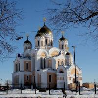 Собор. Новокуйбышевск, Новокуйбышевск