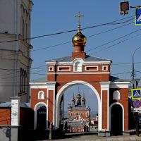 Иверский монастырь. Врата, Самара