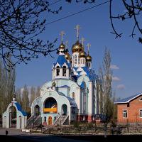 Церковь Собора Самарских Святых, Самара