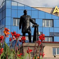 Памятник П.В.Алабину, Самара