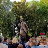 Памятник Д.Шостаковичу, Самара