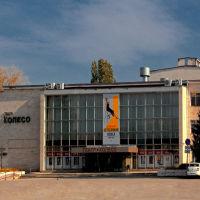 """Театр """"Колесо"""", Тольятти"""