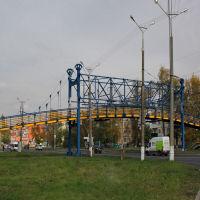Пешеходный мостик, Тольятти