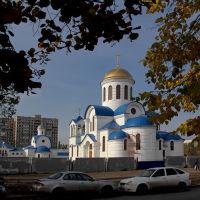 Покровский храм, Тольятти