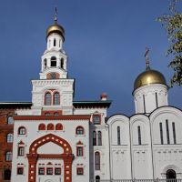 Церковь Трёх Святителей, Тольятти