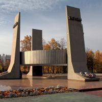 Вечный Огонь, Тольятти