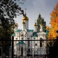 Храм Всех Святых, Тольятти