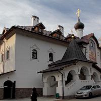 Домовая церковь Александра Невского, Тольятти